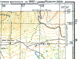 Reduced fragment of topographic map ru--gs--050k--k34-107-2--N041-20_E023-15--N041-10_E023-30; towns and cities Sidhirokastron