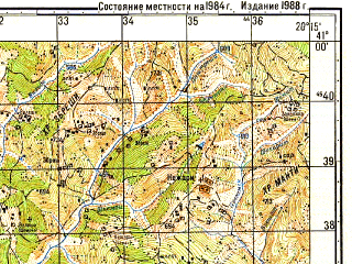 Reduced fragment of topographic map ru--gs--050k--k34-113-1--N041-00_E020-00--N040-50_E020-15; towns and cities Gramsh