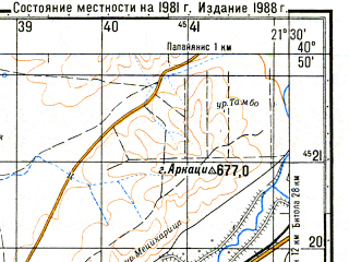 Reduced fragment of topographic map ru--gs--050k--k34-115-4--N040-50_E021-15--N040-40_E021-30; towns and cities Florina