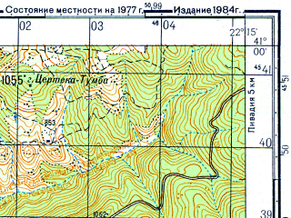 Reduced fragment of topographic map ru--gs--050k--k34-117-1--N041-00_E022-00--N040-50_E022-15