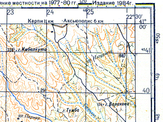 Reduced fragment of topographic map ru--gs--050k--k34-117-2--N041-00_E022-15--N040-50_E022-30