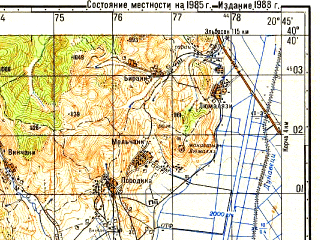 Reduced fragment of topographic map ru--gs--050k--k34-126-1--N040-40_E020-30--N040-30_E020-45; towns and cities Vithkuo, Voskopoje