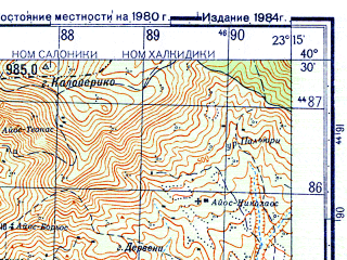 Reduced fragment of topographic map ru--gs--050k--k34-131-3--N040-30_E023-00--N040-20_E023-15