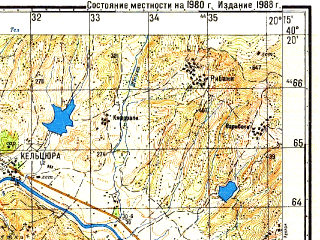 Reduced fragment of topographic map ru--gs--050k--k34-137-1--N040-20_E020-00--N040-10_E020-15; towns and cities Tepelene