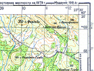 Reduced fragment of topographic map ru--gs--050k--k34-143-2--N040-20_E023-15--N040-10_E023-30; towns and cities Nea Moudhania