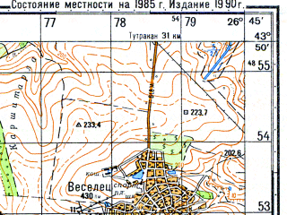 Reduced fragment of topographic map ru--gs--050k--k35-006-3--N043-50_E026-30--N043-40_E026-45; towns and cities Kubrat, Zavet