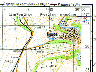 Reduced fragment of topographic map ru--gs--050k--k35-016-2--N043-40_E025-45--N043-30_E026-00; towns and cities Obretenik