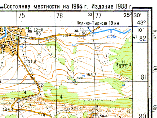 Reduced fragment of topographic map ru--gs--050k--k35-027-4--N043-10_E025-15--N043-00_E025-30; towns and cities Polikrayshte