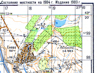 Reduced fragment of topographic map ru--gs--050k--k35-031-1--N043-20_E027-00--N043-10_E027-15; towns and cities Kaspichan, Markovo