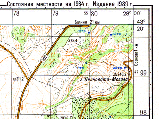 Reduced fragment of topographic map ru--gs--050k--k35-032-2--N043-20_E027-45--N043-10_E028-00; towns and cities Varna