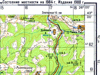 Reduced fragment of topographic map ru--gs--050k--k35-040-2--N043-00_E025-45--N042-50_E026-00; towns and cities Elena
