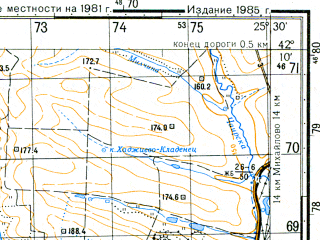 Reduced fragment of topographic map ru--gs--050k--k35-063-4--N042-10_E025-15--N042-00_E025-30