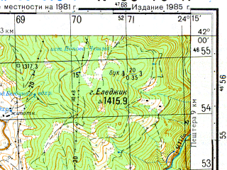 Reduced fragment of topographic map ru--gs--050k--k35-073-1--N042-00_E024-00--N041-50_E024-15; towns and cities Batak