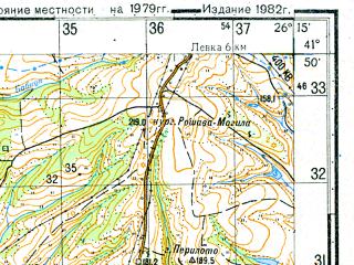 Reduced fragment of topographic map ru--gs--050k--k35-077-3--N041-50_E026-00--N041-40_E026-15; towns and cities Svilengrad, Malko Gradishte