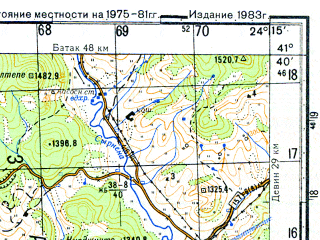 Reduced fragment of topographic map ru--gs--050k--k35-085-1--N041-40_E024-00--N041-30_E024-15; towns and cities Dospat