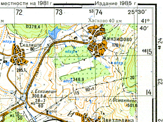 Reduced fragment of topographic map ru--gs--050k--k35-087-2--N041-40_E025-15--N041-30_E025-30; towns and cities Kurdzhali, Momchilgrad