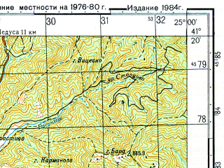Reduced fragment of topographic map ru--gs--050k--k35-098-2--N041-20_E024-45--N041-10_E025-00