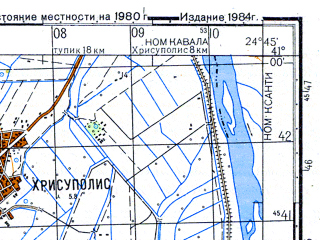Reduced fragment of topographic map ru--gs--050k--k35-110-1--N041-00_E024-30--N040-50_E024-45; towns and cities Khrisoupolis