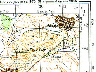 Reduced fragment of topographic map ru--gs--050k--k35-110-2--N041-00_E024-45--N040-50_E025-00; towns and cities Ziloti