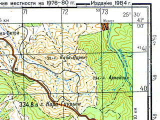 Reduced fragment of topographic map ru--gs--050k--k35-111-2--N041-00_E025-15--N040-50_E025-30