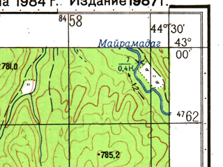 Reduced fragment of topographic map ru--gs--050k--k38-041-2--N043-00_E044-15--N042-50_E044-30; towns and cities Koban'