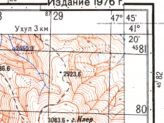 Reduced fragment of topographic map ru--gs--050k--k38-108-1--N041-20_E047-30--N041-10_E047-45