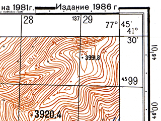 Reduced fragment of topographic map ru--gs--050k--k43-096-3--N041-30_E077-30--N041-20_E077-45