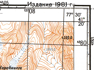 Reduced fragment of topographic map ru--gs--050k--k43-107-2--N041-20_E077-15--N041-10_E077-30