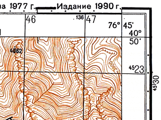 Reduced fragment of topographic map ru--gs--050k--k43-118-3--N040-50_E076-30--N040-40_E076-45