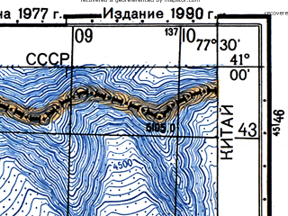 Reduced fragment of topographic map ru--gs--050k--k43-119-2--N041-00_E077-15--N040-50_E077-30