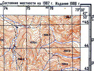 Reduced fragment of topographic map ru--gs--050k--k44-039-4--N042-50_E079-15--N042-40_E079-30; towns and cities Sartasu