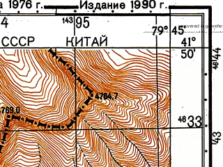 Reduced fragment of topographic map ru--gs--050k--k44-076-3--N041-50_E079-30--N041-40_E079-45