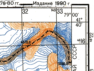 Reduced fragment of topographic map ru--gs--050k--k44-086-2--N041-40_E078-45--N041-30_E079-00
