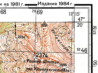 Reduced fragment of topographic map ru--gs--050k--l32-035-1--N047-20_E011-00--N047-10_E011-15