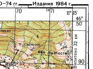 Reduced fragment of topographic map ru--gs--050k--l32-047-3--N046-50_E011-00--N046-40_E011-15; towns and cities Merano