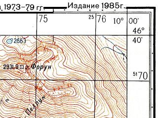 Reduced fragment of topographic map ru--gs--050k--l32-056-2--N046-40_E009-45--N046-30_E010-00