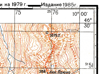 Reduced fragment of topographic map ru--gs--050k--l32-056-4--N046-30_E009-45--N046-20_E010-00 in area of Silvaplaner See; towns and cities Saint Moritz