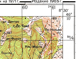 Reduced fragment of topographic map ru--gs--050k--l32-065-4--N046-10_E008-15--N046-00_E008-30; towns and cities Domodossola