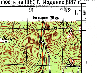 Reduced fragment of topographic map ru--gs--050k--l32-071-2--N046-20_E011-15--N046-10_E011-30
