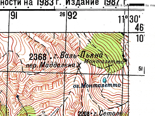 Reduced fragment of topographic map ru--gs--050k--l32-071-4--N046-10_E011-15--N046-00_E011-30; towns and cities Borgo Valsugana