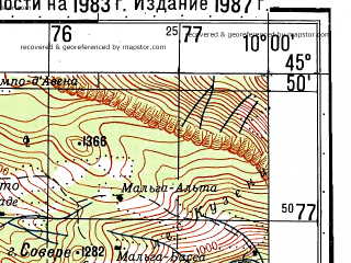 Reduced fragment of topographic map ru--gs--050k--l32-080-4--N045-50_E009-45--N045-40_E010-00; towns and cities Seriate