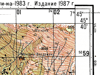 Reduced fragment of topographic map ru--gs--050k--l32-088-1--N045-40_E007-30--N045-30_E007-45