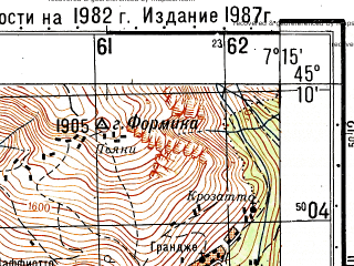 Reduced fragment of topographic map ru--gs--050k--l32-099-3--N045-10_E007-00--N045-00_E007-15; towns and cities Susa
