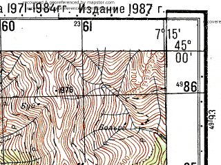 Reduced fragment of topographic map ru--gs--050k--l32-111-1--N045-00_E007-00--N044-50_E007-15