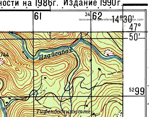 Reduced fragment of topographic map ru--gs--050k--l33-005-4--N047-50_E014-15--N047-40_E014-30; towns and cities Windischgarsten