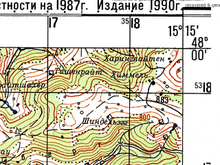 Reduced fragment of topographic map ru--gs--050k--l33-007-1--N048-00_E015-00--N047-50_E015-15