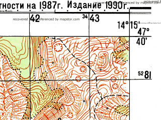 Reduced fragment of topographic map ru--gs--050k--l33-017-1--N047-40_E014-00--N047-30_E014-15; towns and cities Liezen