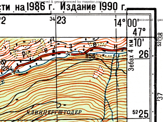 Reduced fragment of topographic map ru--gs--050k--l33-028-4--N047-10_E013-45--N047-00_E014-00