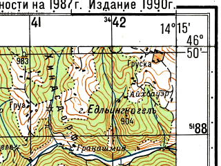 Reduced fragment of topographic map ru--gs--050k--l33-041-3--N046-50_E014-00--N046-40_E014-15