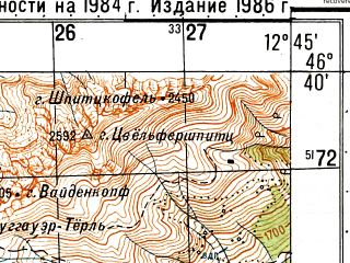 Reduced fragment of topographic map ru--gs--050k--l33-050-1--N046-40_E012-30--N046-30_E012-45